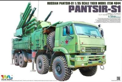 RUSSIAN PANTSIR S1 MISSILE SYSTEM
