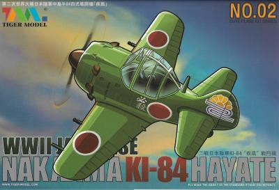 Cute Plane WWII Japanese KI84 Fighter