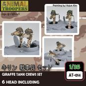"""WWII Giraffe Tnak Crew Set  (6 Head, US,German,Soviet)"""