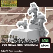 WWII German Camel Tank Crew Set
