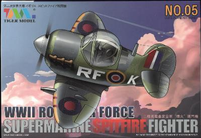 CUTE PLANE WWII ROYAL AIR FORCE SUPERMARINE SPITFIRE FIGHTER