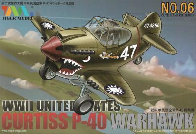 Cute Plane WWII United States Curtiss P40 Warhawk