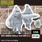 WWII German Gorilla Tank Crew Set A